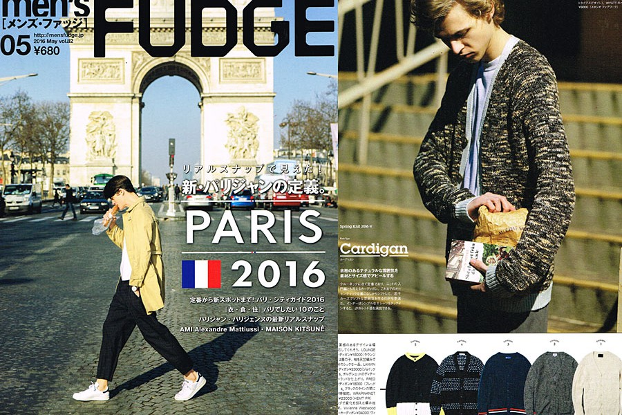 men's FUDGE May. 2016