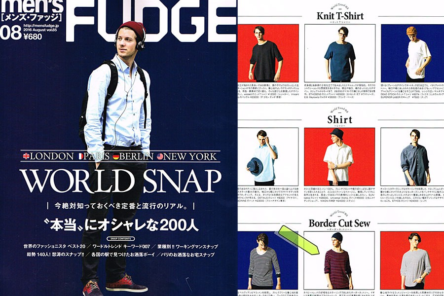 men's FUDGE Aug. 2016